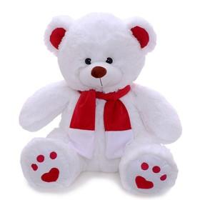 Мягкая игрушка «Медведь Кельвин» белый, 70 см