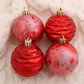 A set of balls plastic d-6 cm, 6 PCs Galaxy red