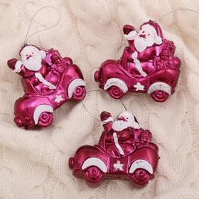 "Christmas tree decoration ""Santa Claus in car"" 7,5x7 cm (3 PCs set) purple"