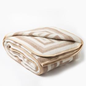 Одеяло шерстяное «Греция» 140х205 см, цвет бежевый