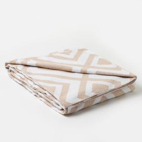 Одеяло хлопковое «Ромб» 140х205 см, цвет бежевый