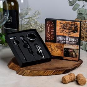 """{{photo.Alt    photo.Description    'Набор для вина в картонной коробке """"Для ценителей"""", 14 х 16 см'}}"""