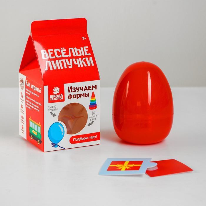 Игра на липучках «Весёлые липучки. Форма», в яйце - фото 440624