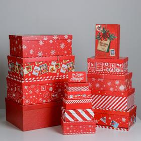 Набор коробок подарочных 15 в 1 «Почта», 12 х 7 х 4 см - 46,6 х 35,2 х 17.5 см