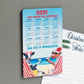 Магнит-календарь «Как новый год встретишь»