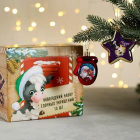 Шоубокс с ёлочными игрушками «Новогодняя почта»