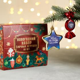 "ShowBox with Christmas decorations ""Classic Christmas set"""
