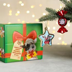 Шоубокс с ёлочными игрушками «Веселья в Новом году»