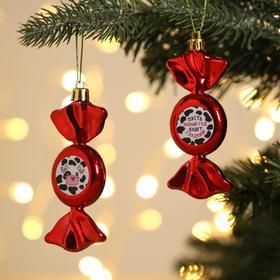 Подвески - конфеты «Пусть Новый год будет сладким», 2 шт