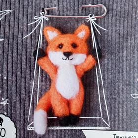 """Brooch made of wool """"Fox on the swings"""""""