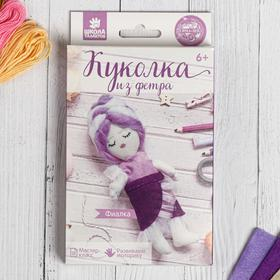 "Doll out of felt and wool ""Violet"""