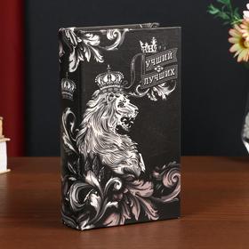 """Safe-book tree leatherette """"best of the Best"""" 21х13х5 cm"""