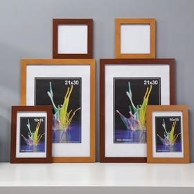 Set of photo frames 10x10, 10x15, 21x30 cm (brown) 6 pieces