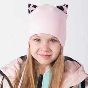 Шапка для девочки, цвет пудра/леопард, размер 42-46 см