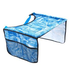 A table organizer for baby car seat TORSO, jeans
