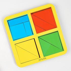 Квадраты Никитина 1 уровня, 4 квадрата (бизиборды)