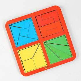 Квадраты Никитина 2 уровня, 4 квадрата (бизиборды)