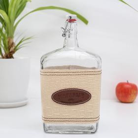 Бутылка стеклянная «Магарыч. Викинг», 1,75 л, чехол бежев кожа, с бугельной пробкой