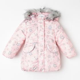 Куртка для девочки, цвет розовый, рост 104 см