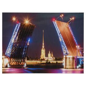 Картина 'Мост' 30*40 см Ош