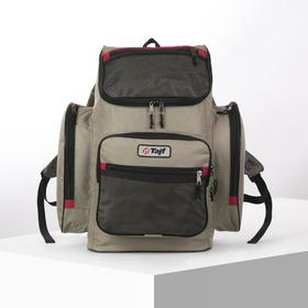 Рюкзак туристический, 40 л, отдел на молнии, 3 наружных кармана, цвет олива