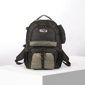 Рюкзак туристический, 45 л, отдел на молнии, 4 наружных кармана, цвет хаки