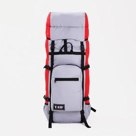 Рюкзак туристический, 90 л, отдел на шнурке, наружный карман, 2 боковые сетки, цвет серый/красный
