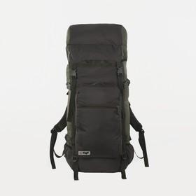 Рюкзак туристический, 80 л, отдел на шнурке, наружный карман, 2 боковые сетки, цвет олива