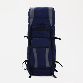 Рюкзак туристический, 80 л, отдел на шнурке, наружный карман, 2 боковые сетки, цвет синий/серый