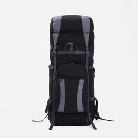 Рюкзак туристический, 90 л, отдел на шнурке, наружный карман, 2 боковых сетки, цвет чёрный/серый