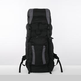 Рюкзак туристический, 120 л, отдел на шнурке, наружный карман, 2 боковых сетки, цвет чёрный/серый