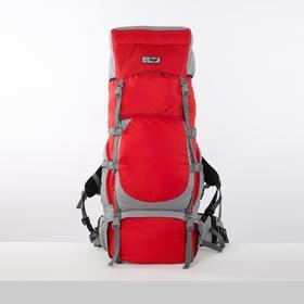 Рюкзак туристический, 100 л, отдел на шнурке, 2 наружных кармана, 2 боковых кармана, цвет красный/серый