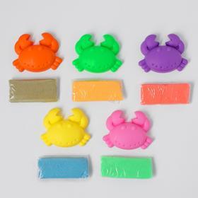 Песок для лепки «Крабик» цвет МИКС