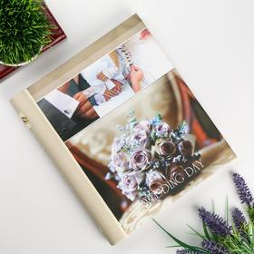 "Photo album magnetic 23Х28 cm 30 sheets ""Wedding.Bouquet"""