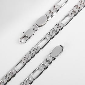 """Цепь """"Смешанное плетение"""", цвет серебро, ширина 5 мм, L=48 см"""