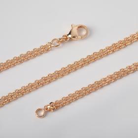 "Цепь ""Якорная двухпядная"" узкая, цвет золото, ширина 2,5 мм, L=49,5 см"
