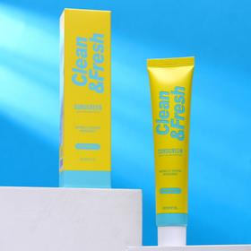 Освежающий солнцезащитный крем Eunyul SPF50, 50 мл