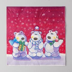 Салфетки бумажные «Белые медведи», 33х33 см