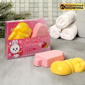 """Набор """"С Новым милым годом"""" фигурная бомбочка для ванны, фигурное мыло"""