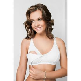Бюстгальтер послеродовый Helena, цвет белый, размер 75-B