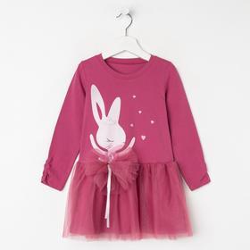 Платье для девочки, цвет винный, рост 92 см