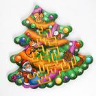 Лабиринт большой «Ель новогодняя»