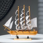 The three-masted ship with white sails, light wood with white bottom 32*7*32cm