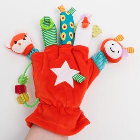 Игрушка-перчатка ДАЙ ПЯТЬ