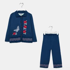 Комплект джемпер, штаны для мальчика, цвет синий, рост 80
