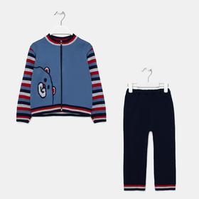 Комплект (джемпер, штаны) для мальчика, цвет джинс, рост 80 см