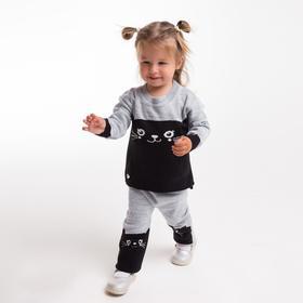 Комплект (джемпер, штаны) для девочки, цвет серый рост 80 см