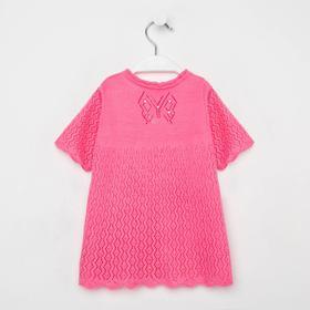 Платье для девочки, цвет ярко-розовый, рост 80