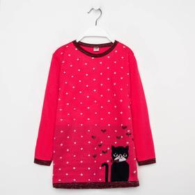 Туника-платье, цвет коралл, рост 92