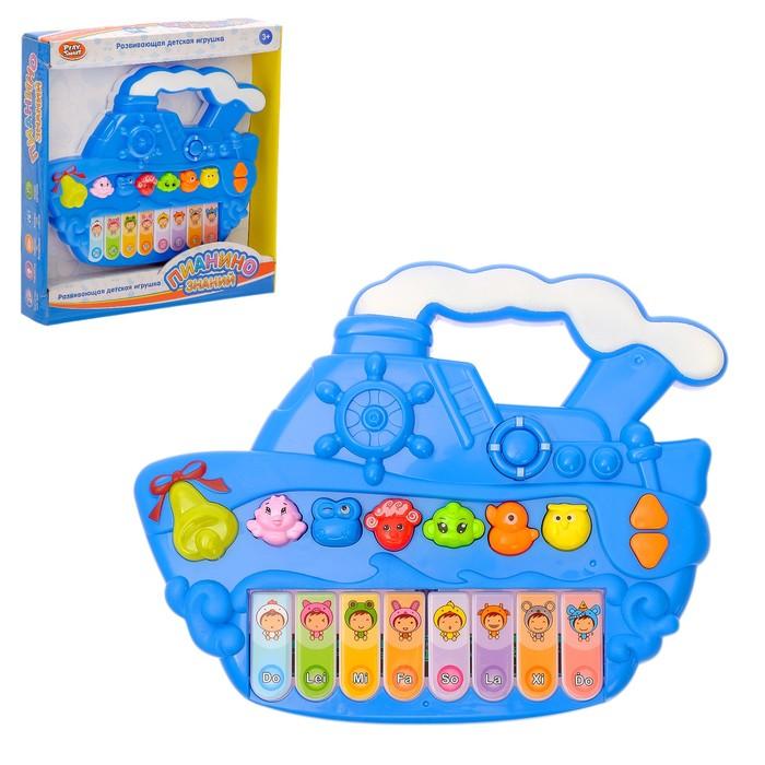 Музыкальная игрушка «Пианино знаний: Кораблик», звуковые эффекты